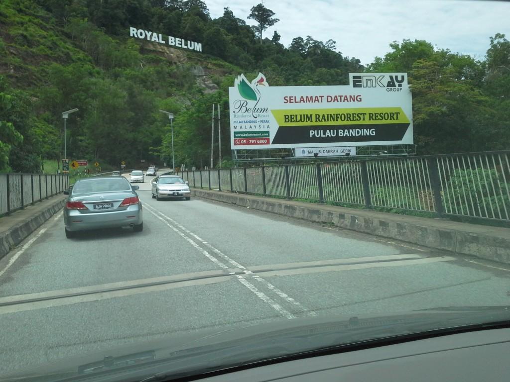 Atas jambatan Tasik Banding menuju Jeli