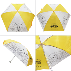 artbrella_yellow
