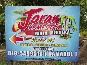Joran Homestay
