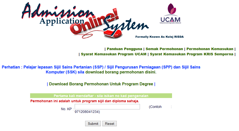UCAM APPLICATION